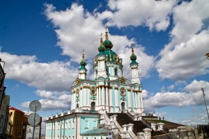 Kiev   Chasing Krista   Kiev, Ukraine